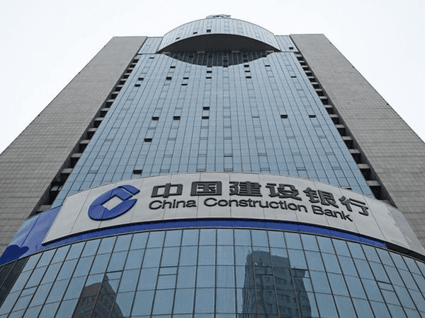 Wenzhou Construction Bank