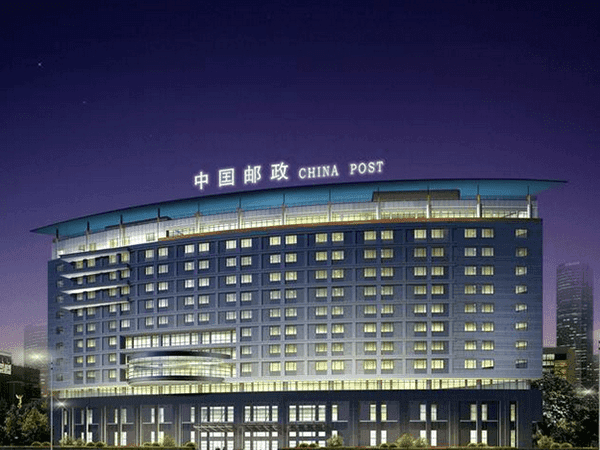 China Post Bank Building