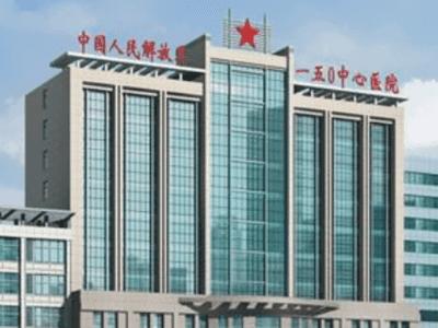 105 Hospital of Luoyang, Henan