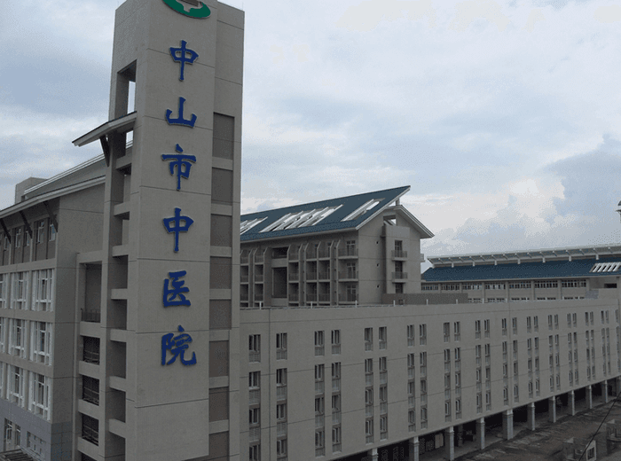 Zhongshan New Traditional Chinese Medicine Hospital
