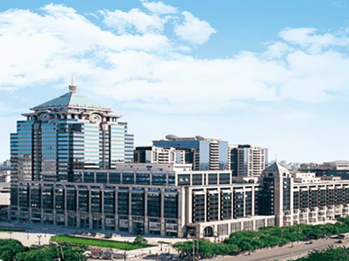 Beijing Henderson Center