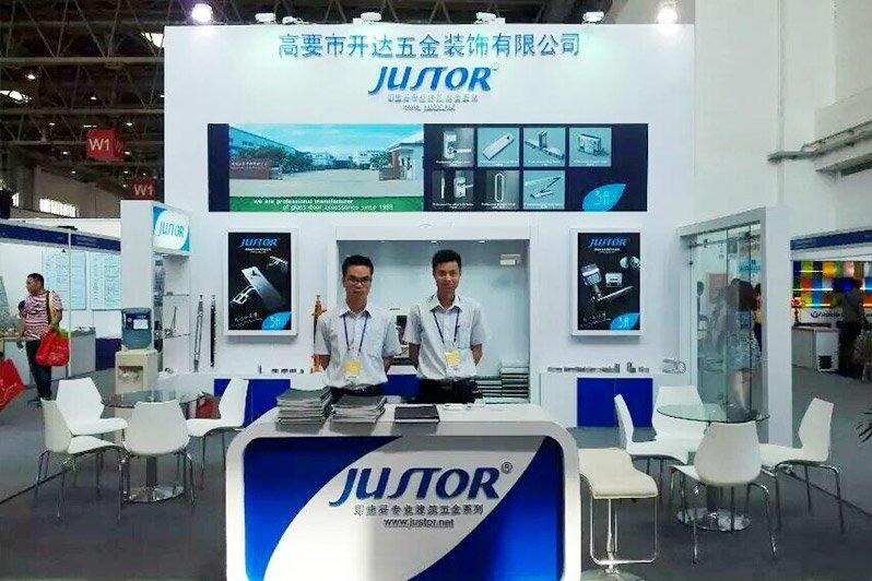 Exhibition Display Construction Fair002