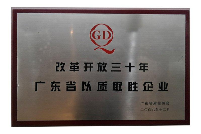The quality of enterprises in Guangdong province thirty years of reform and opening up